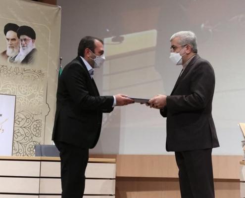 دریافت لوح سپاس و قدردانی از مقام عالی وزارت نیرو